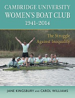 CUWBC final front Cover design tiny